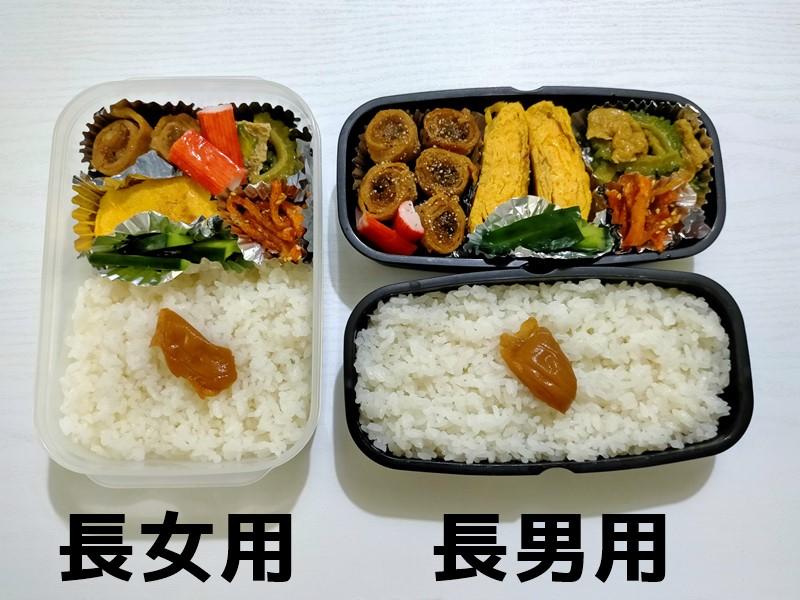 8月24日のお弁当の写真