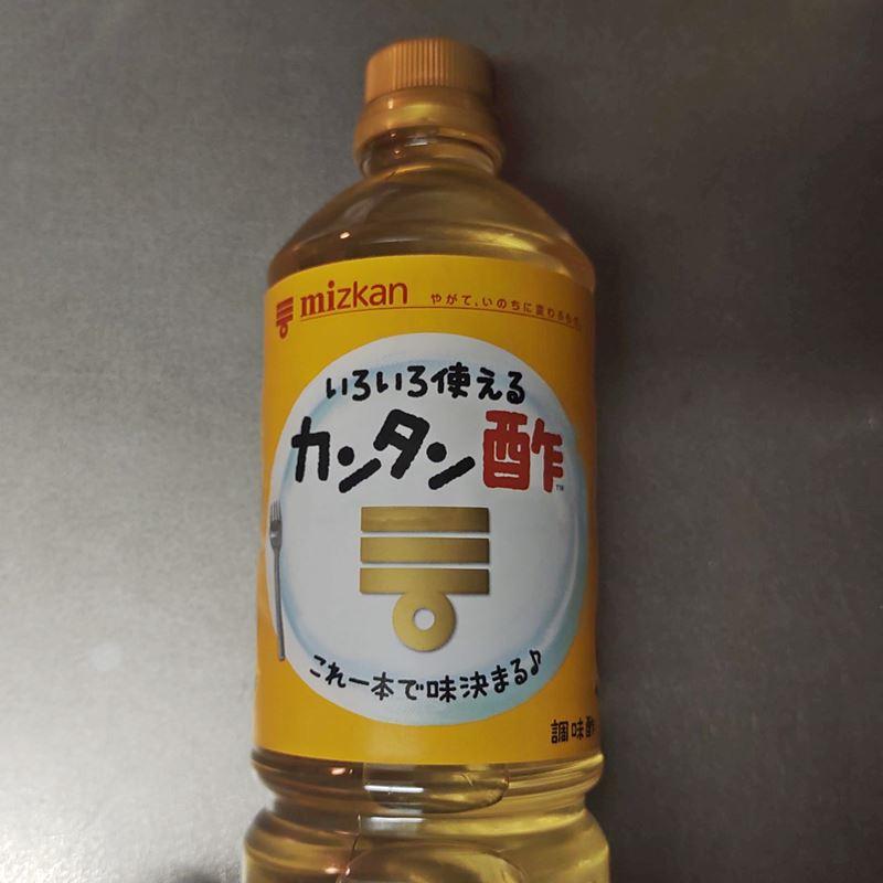 かんたん酢のボトルの写真